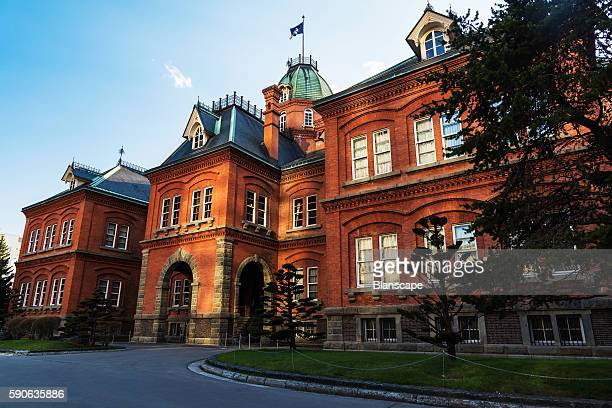 former hokkaido government office building in sapporo, hokkaido - sapporo stock pictures, royalty-free photos & images