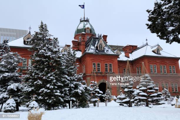 Former Hokkaido Government Office Building in winter