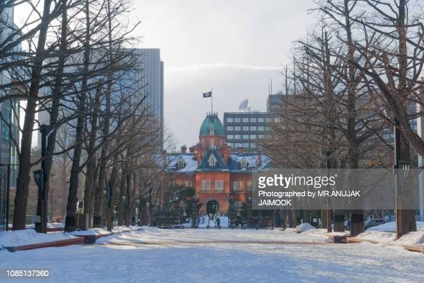 Former Hokkaido Government Office in winter, Japan