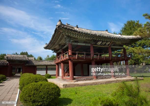 Former home of king Ri Song Gye South Hamgyong Province Hamhung North Korea on September 11 2012 in Hamhung North Korea