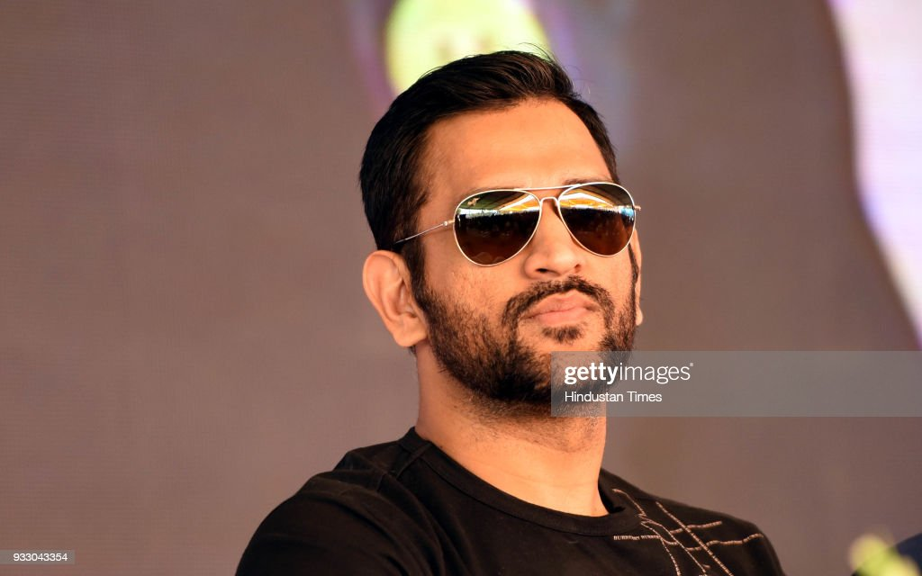 Former India Skipper MS Dhoni Inaugurates Sports Galaxy In Lucknow