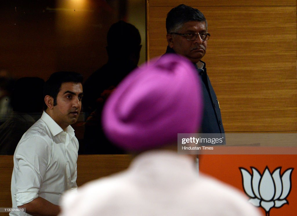 IND: Former International Cricketer Gautam Gambhir Joined The BJP