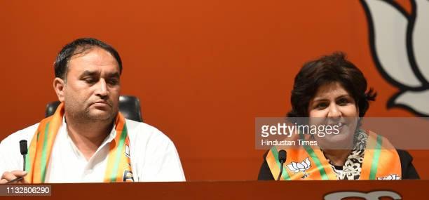 Former INLD MLA Kehar Singh Rawat from Haryana and Paralympic medalist Deepa Malik join BJP in the presence of National General Secretary of BJP Dr...
