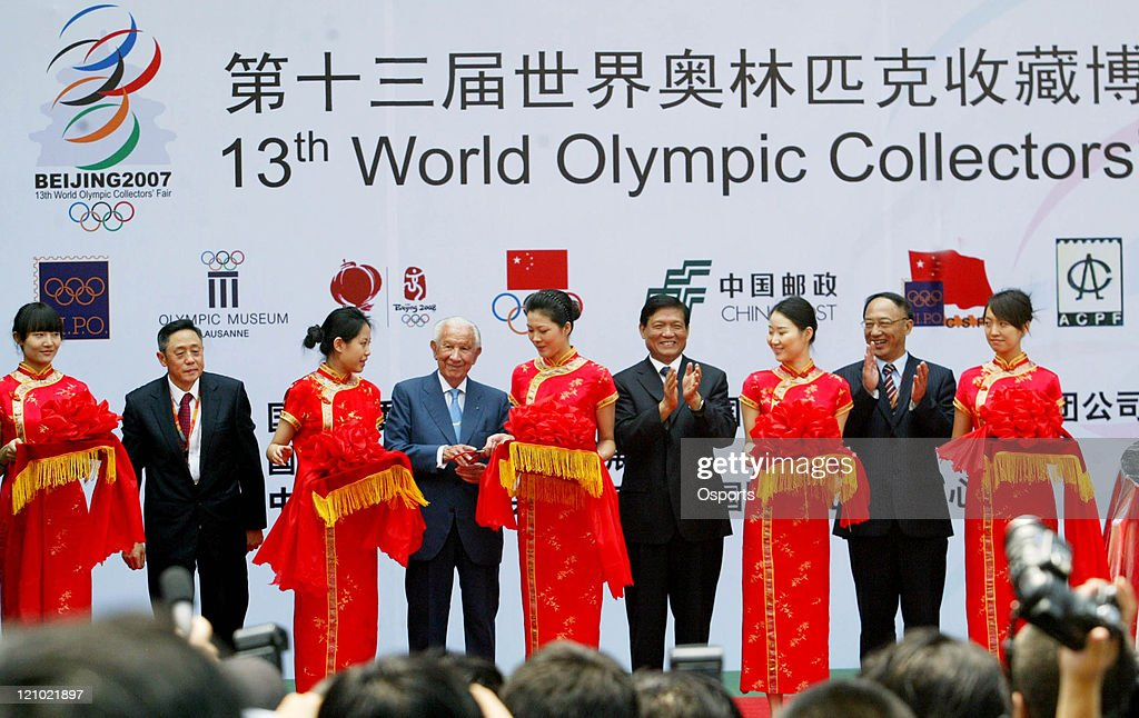 Former I.O.C. President Juan Antonio Samaranch attends the 13th World Olympic Collectors Fair - June 24, 2007