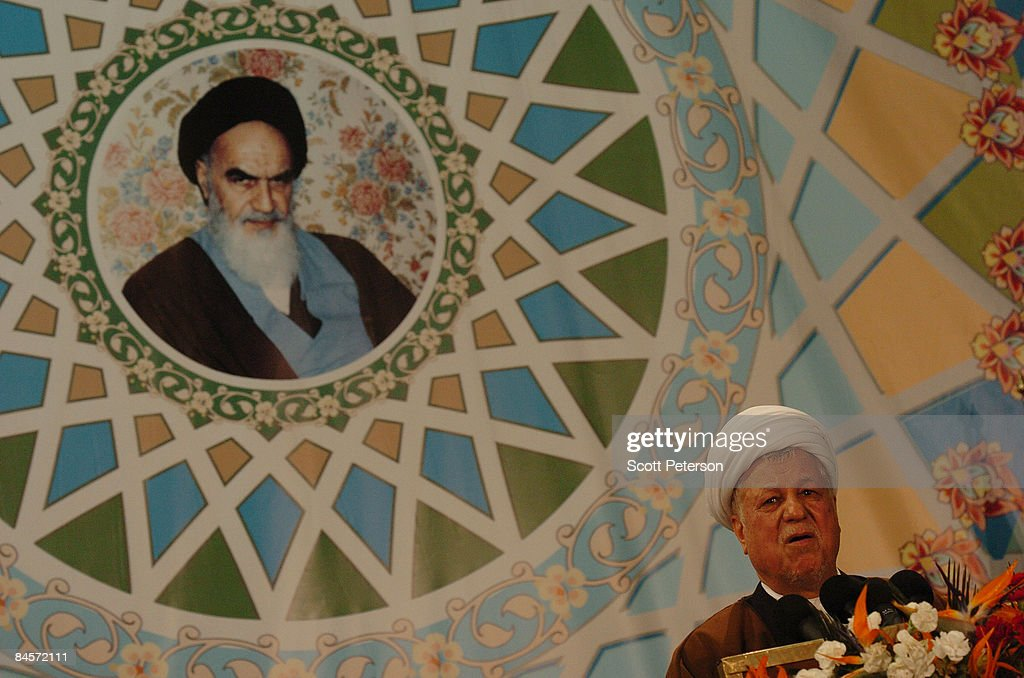 Iran Marks 30th Anniversary of Islamic Revolution