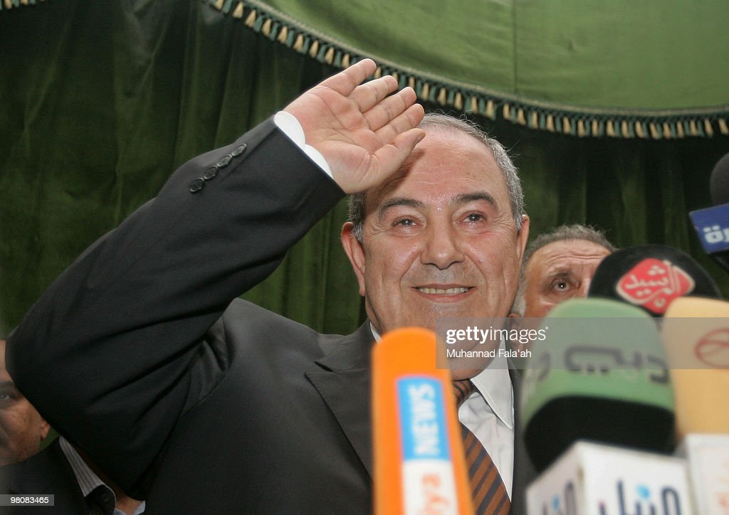 Supporters of Former PM Allawi Celebrate in Baghdad
