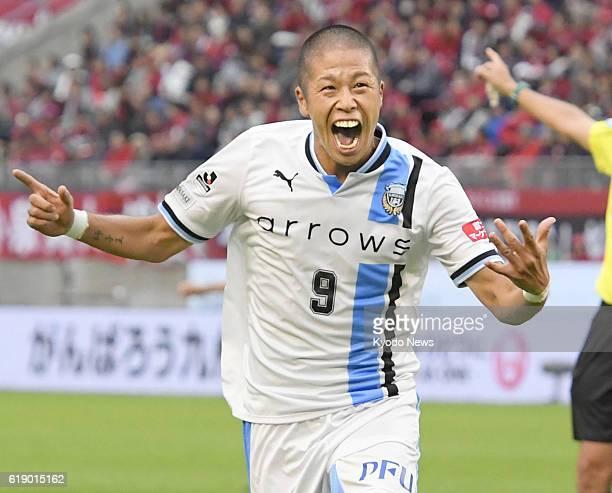 Former Japan international Takayuki Morimoto celebrates after scoring in the second half of Kawasaki Frontale's 10 win away to Kashima Antlers on Oct...