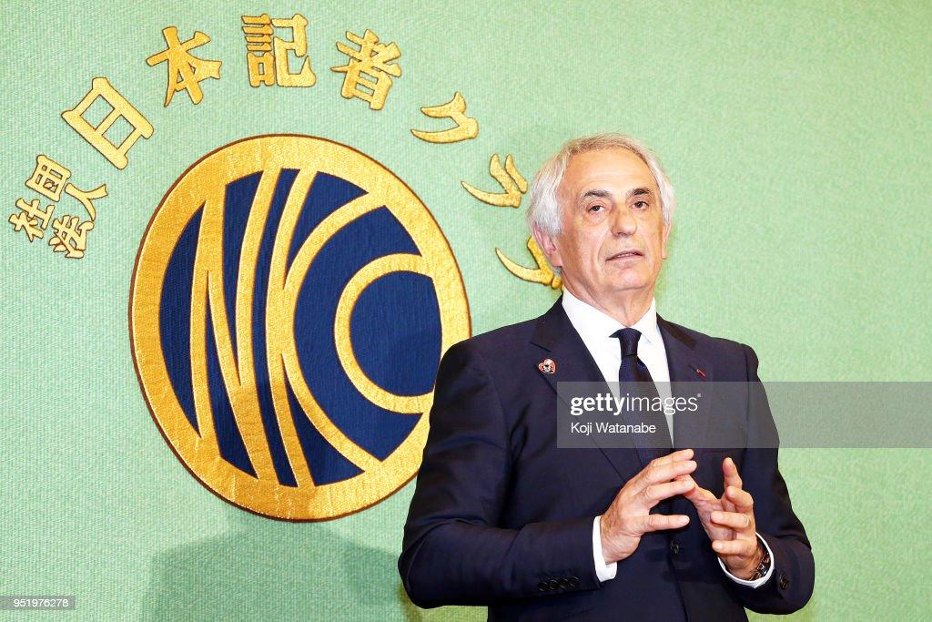 Former Japan National Team Head Coach Vahid Halilhodzic Press Conference : ニュース写真