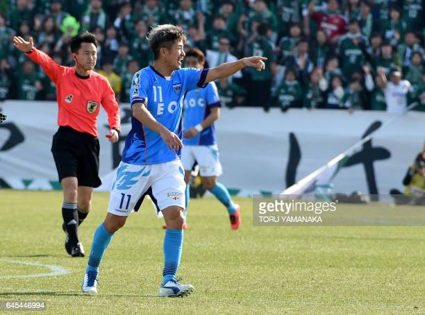 Former Japan striker Kazuyoshi Miura of the JLeague secondtier club Yokohama FC plays during the opening match of 2017 season against Matsumoto...