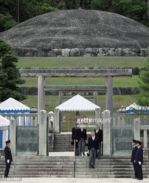 Former Japanese Emperor Akihito is pictured after visiting the mausoleum of Emperor Meiji in Kyoto on June 12, 2019. ==Kyodo