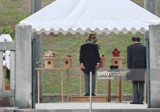 Former Japanese Emperor Akihito visits the mausoleum of Emperor Meiji in Kyoto on June 12, 2019. ==Kyodo