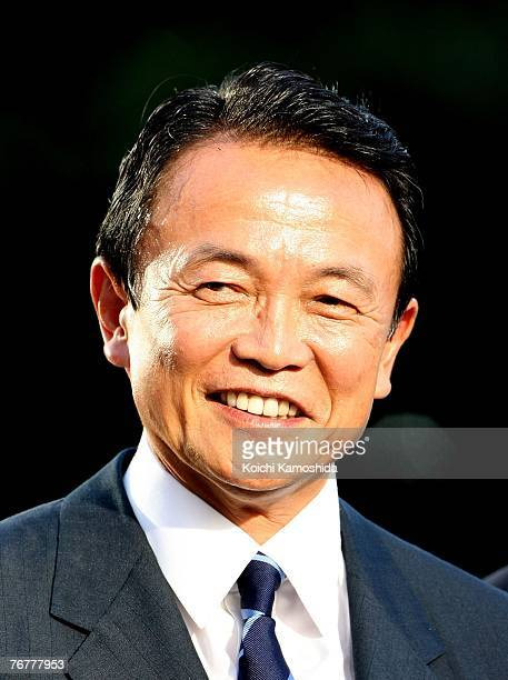 Former Japanese Foreign Minister and Secretary General of the Liberal Democratic Party Taro Aso attends an election campaign for Japanese LDP Party...