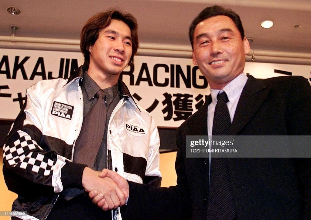 JAPAN-AUTO-TAKAGI : News Photo