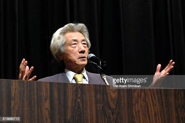 Former Japanese Prime Minister addresses during a special screening of the documentary movie of the nuclear accident on March 11, 2016 in Tokyo,...