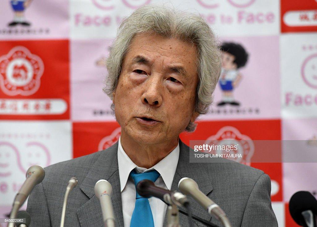 JAPAN-US-MILITARY-NUCLEAR-FUKUSHIMA : News Photo