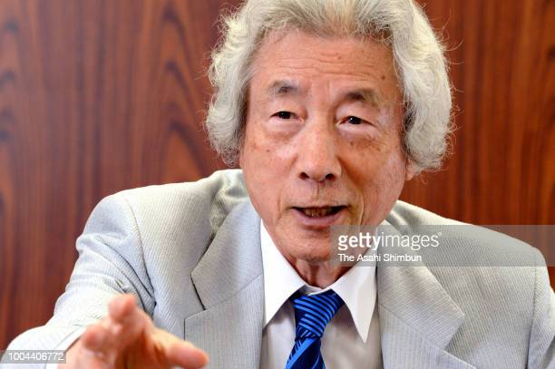 Former Japanese Prime Minister Junichiro Koizumi speaks during the Asahi Shimbun interview on June 27 2018 in Tokyo Japan