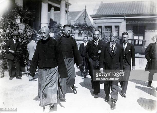 Former Japanese Prime Minister Keigo Kiyoura is seen during his visit to China circa 1931. Kiyoura was the 23rd Prime Minister of Japan.