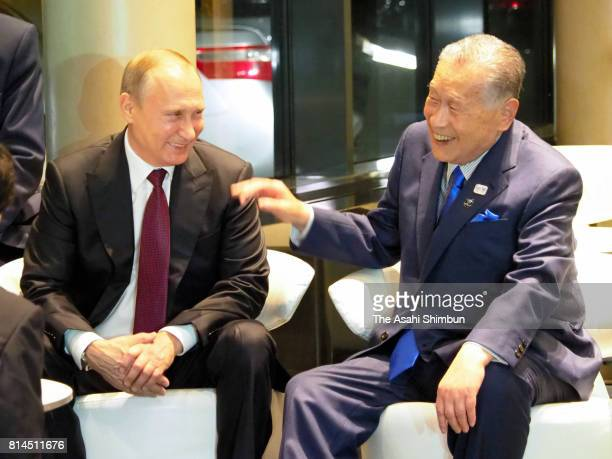 Former Japanese Prime Minister Yoshiro Mori and Russian President Vladimir Putin talk at Mori's accommodation on July 3 2017 in Moscow Russia