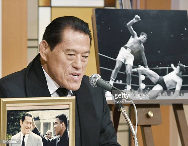 Former Japanese pro wrestler Antonio Inoki holds a press conference in Tokyo on June 4 following the death of boxing legend Muhammad Ali at age 74...