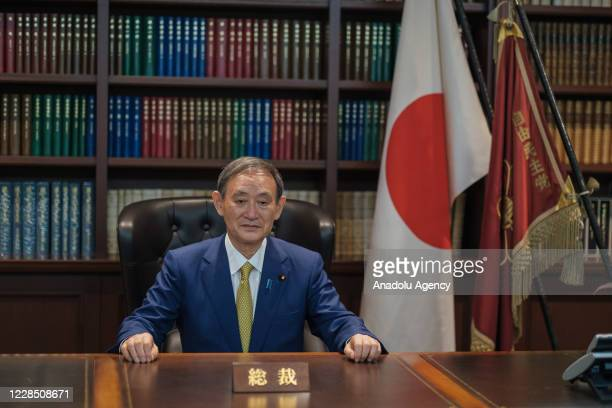 Former Japan's Chief Cabinet Secretary Suga Yoshihide poses for a portrait picture following his press conference at LDP Headquarter after to be...