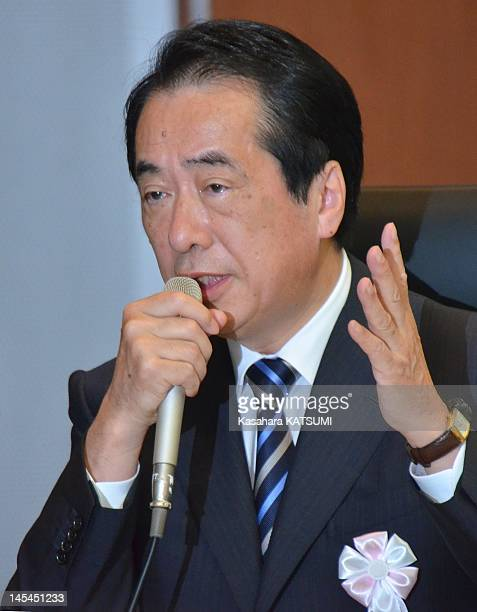 Former Japan's prime minister Naoto Kan speaks at the Fukushima Nuclear Accident Independent Investigation Commission meeting at the House of...