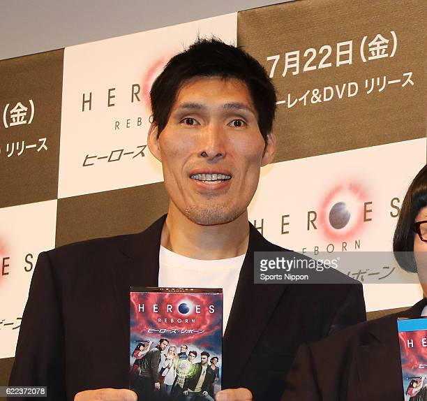 Former judoka/TV personality Shinichi Shinohara attends the 'Heroes Reborn' DVD launch promotional event on July 19 2016 in Tokyo Japan