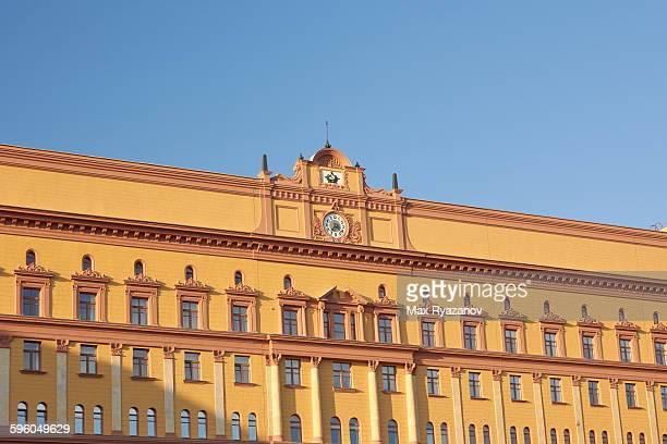 fsb, former kgb headquarters, lubyanka square - sede da kgb imagens e fotografias de stock
