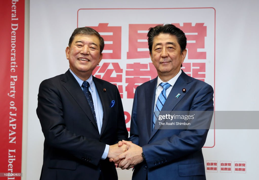 Abe, Ishiba Start Campaigning 10 Days Before LDP Presidential Poll : News Photo