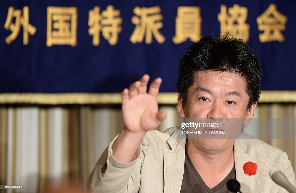 JAPAN-CRIME-IT-COMPANY : News Photo