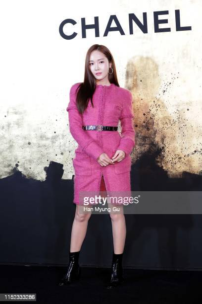 Former member of Girl's Generation Jessica Jung attends the CHANEL Paris-New York 2018'19 Metiers d'Art show on May 28, 2019 in Seoul, South Korea.