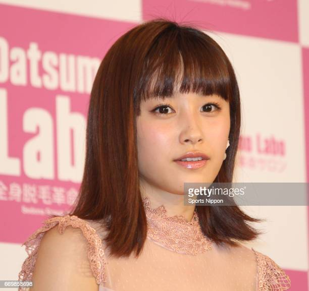 Former member of Morning Musume Ai Takahashi attends the Datsumo Labo press conference on March 22 2015 in Tokyo Japan