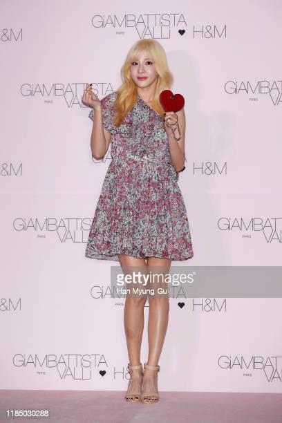 Former member of South Korean girl group 2NE1 Dara arrives at the photocall for 'HM X GIAMVATTISTA VALLI' on November 01 2019 in Seoul South Korea