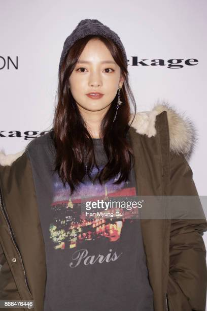 Former member of South Korean girl group KARA Hara attends the Mackage 2017 FW Collection photocall on October 26 2017 in Seoul South Korea