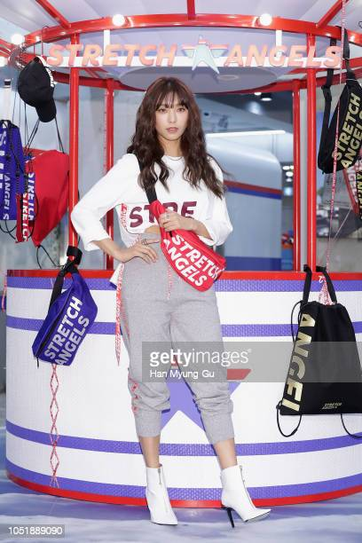 Former member SISTAR of South Korean girl group, Bora attends the photocall for 'STRETCH ANGELS' on October 11, 2018 in Seoul, South Ko