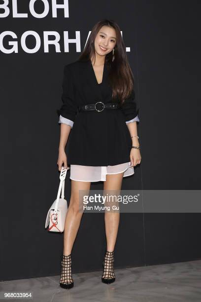 Former member SISTAR of South Korean girl group, Bora attends the 'BYREDO X Off White' Collaboration Photocall on June 5, 2018 in Seoul, South Korea.