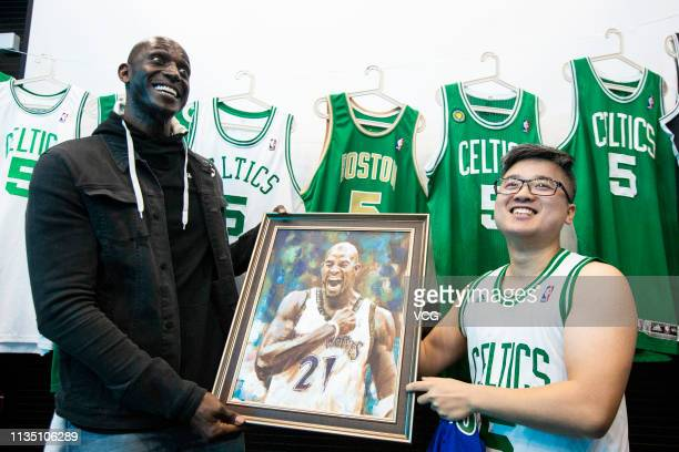 0f440195d056 Former NBA player Kevin Garnett attends a press conference as spokesman for  Hupucom on March 11