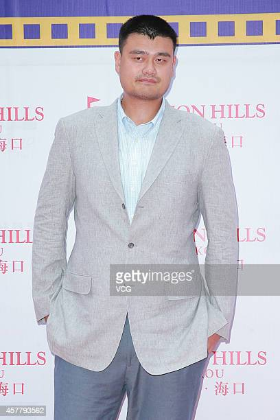 Former NBA player Yao Ming attends the Mission Hills World Celebrity ProAm opening ceremony at Mission Hills Huayi Brothers Feng Xiaogang Movie Town...