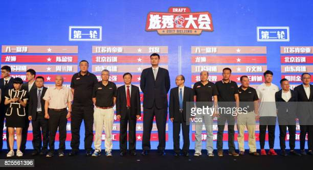 Former NBA star and Chairman of the Chinese Basketball Association Yao Ming attends the 2017/18 CBA draft on August 2 2017 in Beijing China