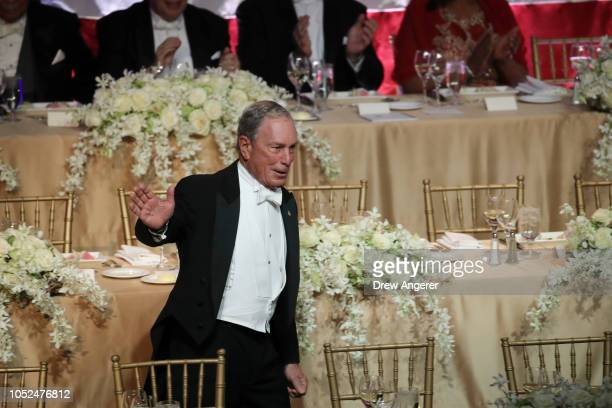 Former New York City Mayor Michael Bloomberg arrives at the annual Alfred E Smith Memorial Foundation dinner October 18 2018 in New York City The...