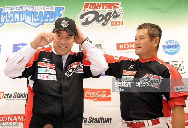 Former New York Yankees pitcher Hideki Irabu and head coach of Kochi Fighting Dogs Tomoaki Sadaoka attend a presentation press conference at Kuroshio...