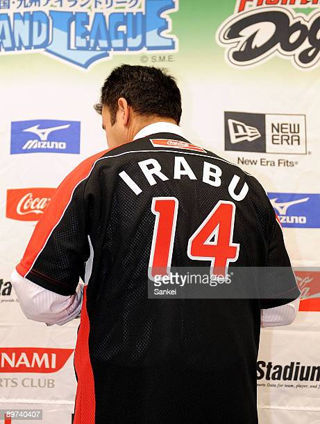 Former New York Yankees pitcher Hideki Irabu attends a presentation press conference on joining Kochi Fighting Dogs at Kuroshio Arena on August 10...