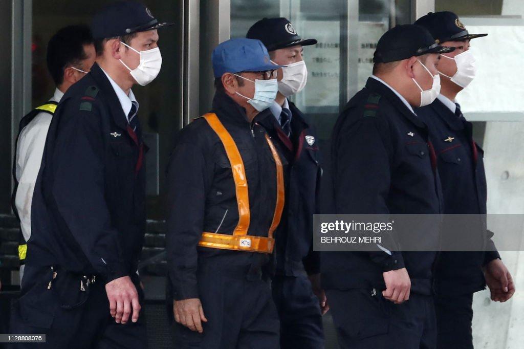 TOPSHOT-JAPAN-FRANCE-NISSAN-RENAULT-AUTOMOBILE-GHOSN : News Photo