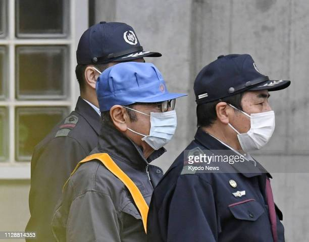 Former Nissan Motor Co Chairman Carlos Ghosn is released on March 6 from the Tokyo Detention House where he was held for 108 days over financial...