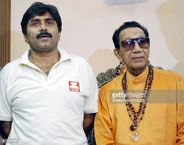 Former Pakistan cricket captain Javed Miandad poses at a meeting with Hindu rightwing hardliner Shiv Sena party Chief Bal Thackeray at his residence...