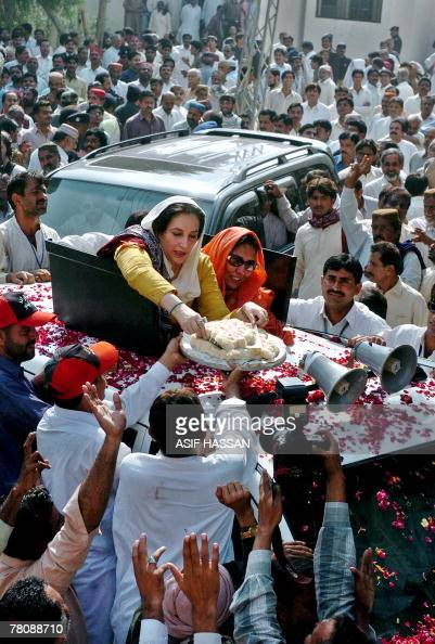 benazir bhutto essay Benazir bhutto was the first female to lead a modern muslim country she was prime minister of pakistan from december 1988 to august 1990 and again from oc read.