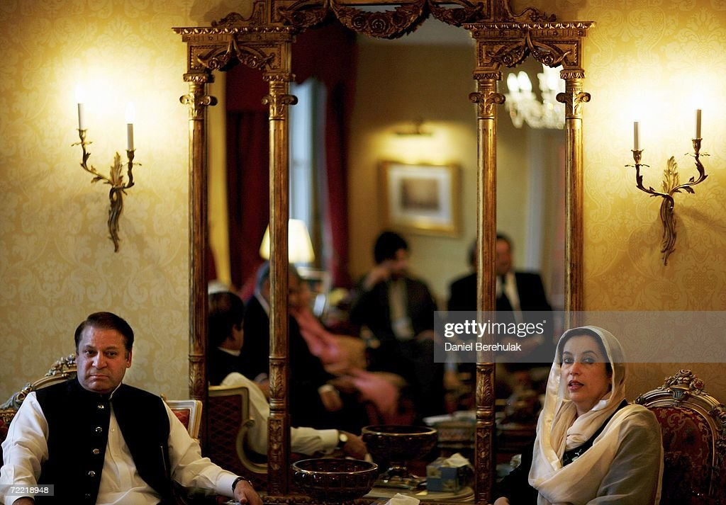 Meeting Of Two Former Prime Ministers of Pakistan : ニュース写真