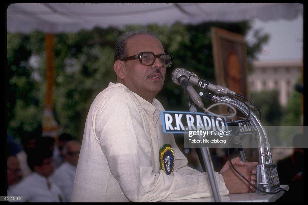 Vishwanath Pratap Singh : News Photo