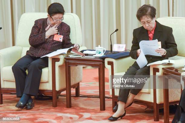 Former President of All-China Women's Federation and Vice-chair of the 10th NPC standing committee Gu Xiulian and Former Vice-Chair of the 11th...