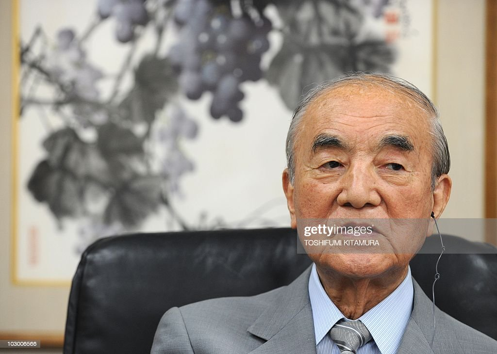 Former prime minister and retired conser : News Photo