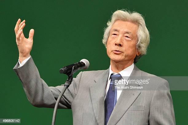 Former Prime Minister Junichiro Koizumi addresses at Granship on November 11 2015 in Shizuoka Japan The former prime minister denounced the Abe...